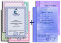 Скидки на конкурсы и публикации для педагогов и школьников