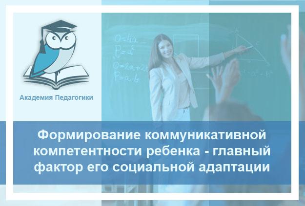 вебинары для педагогов